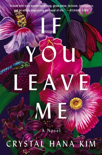 Image for If You Leave Me: A Novel